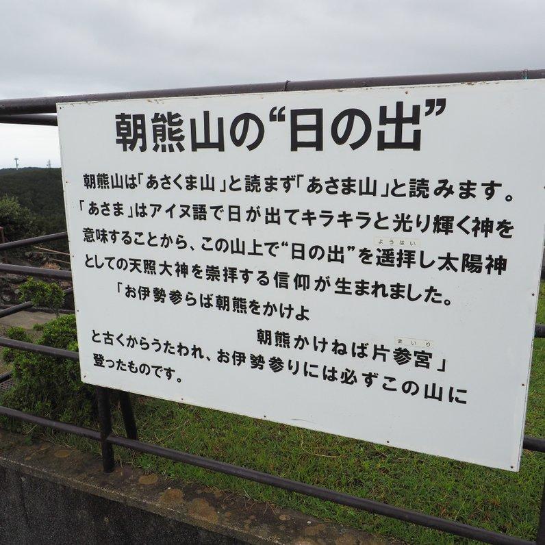 f:id:Kazu68:20200503184347j:plain