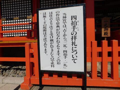 f:id:Kazu68:20200527100355j:plain