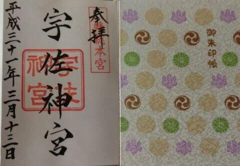 f:id:Kazu68:20200527101751j:plain