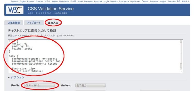f:id:Kazuhira:20140126120138j:image