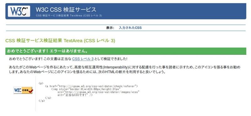 f:id:Kazuhira:20140126120139j:image
