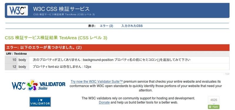 f:id:Kazuhira:20140126120140j:image