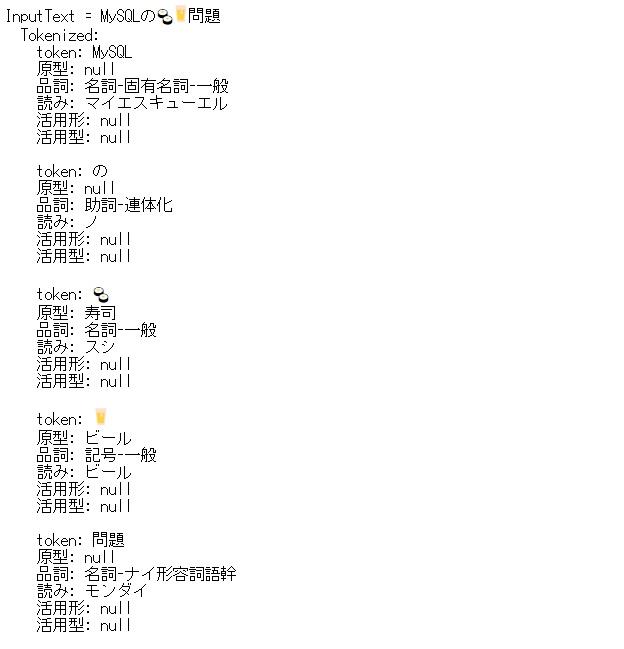f:id:Kazuhira:20150528221617j:image