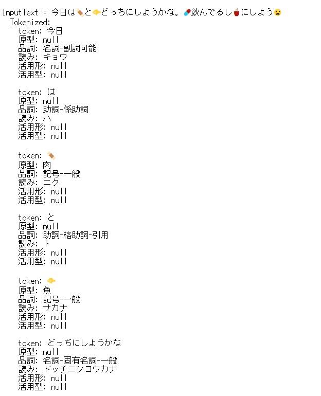 f:id:Kazuhira:20150528221618j:image