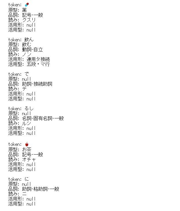 f:id:Kazuhira:20150528221619j:image