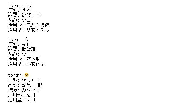 f:id:Kazuhira:20150528221620j:image