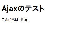 f:id:Kazuhira:20150824231633j:image