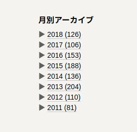 f:id:Kazuhira:20181227225237p:plain