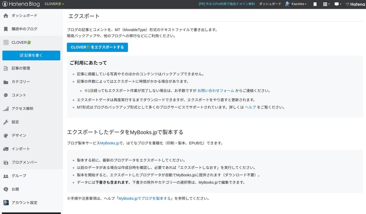 f:id:Kazuhira:20200102173728p:plain