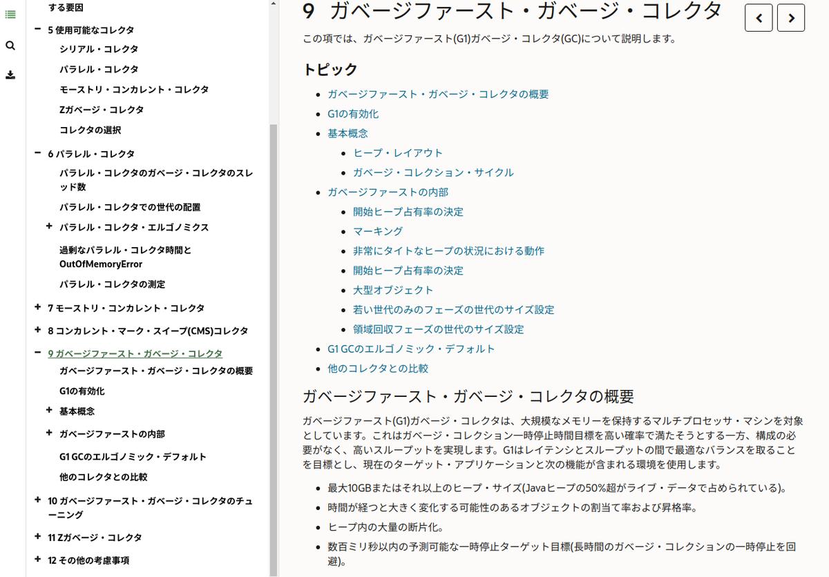 f:id:Kazuhira:20201014000515p:plain