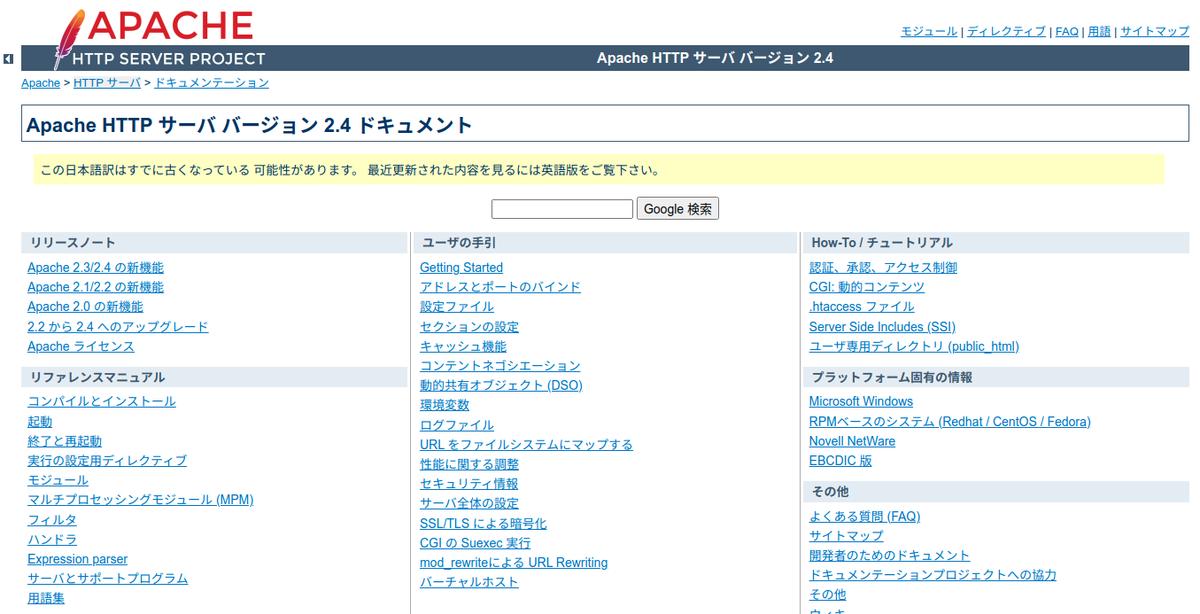 f:id:Kazuhira:20210614233740p:plain