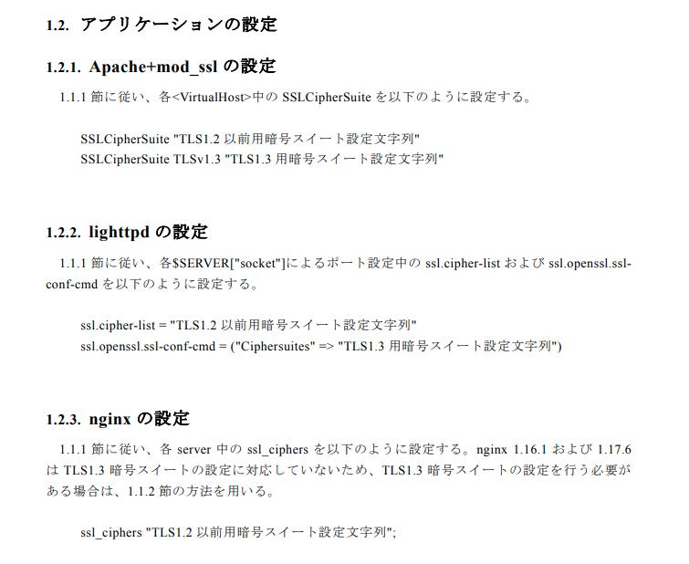 f:id:Kazuhira:20210830121919p:plain