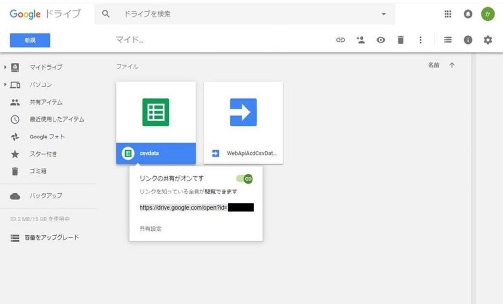 f:id:Kazuhito00:20180318023651j:plain