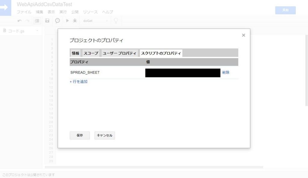 f:id:Kazuhito00:20180318023716j:plain