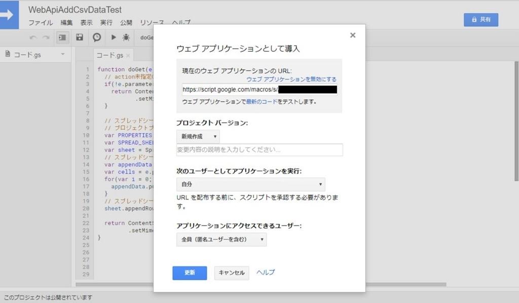 f:id:Kazuhito00:20180318023743j:plain