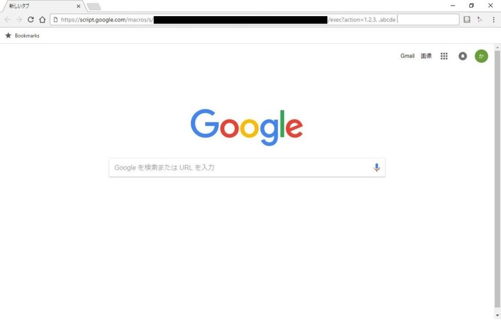 f:id:Kazuhito00:20180318023754j:plain
