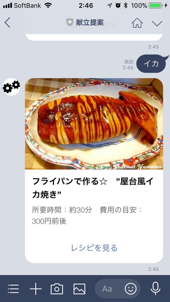 f:id:Kazuhito00:20180318025837p:plain