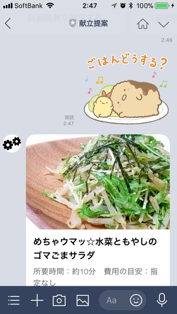f:id:Kazuhito00:20180318025958p:plain