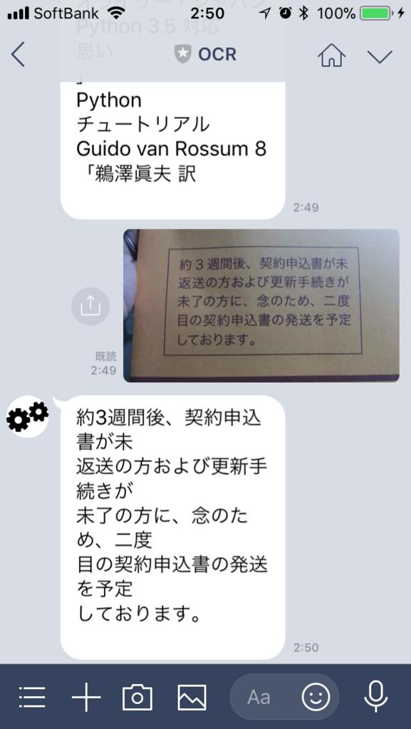 f:id:Kazuhito00:20180318025959p:plain