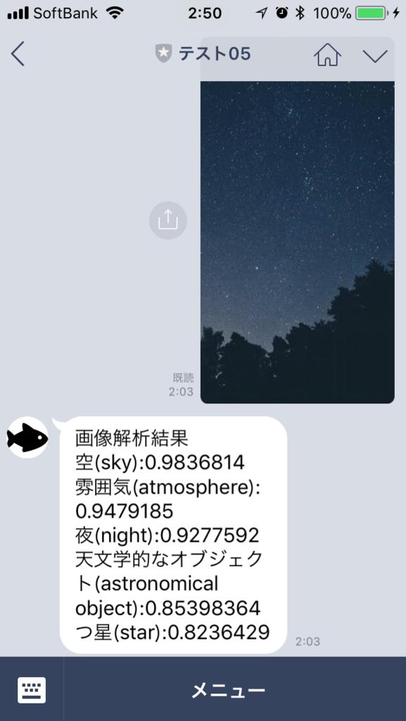 f:id:Kazuhito00:20180318030001p:plain