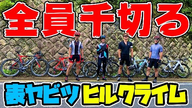 f:id:Kazuho1222:20200728142837j:image