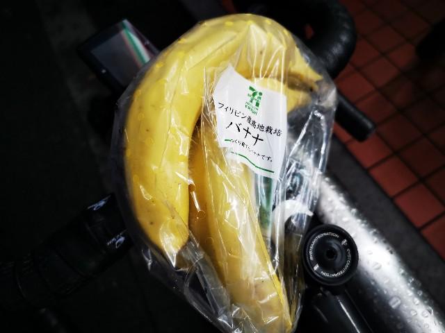 f:id:Kazuho1222:20200728144037j:image