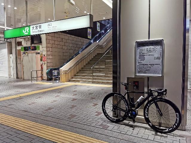 f:id:Kazuho1222:20200728160929j:image