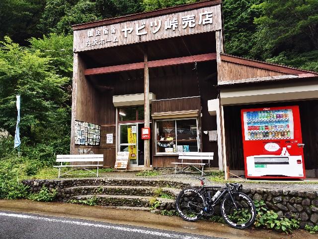 f:id:Kazuho1222:20200728225826j:image
