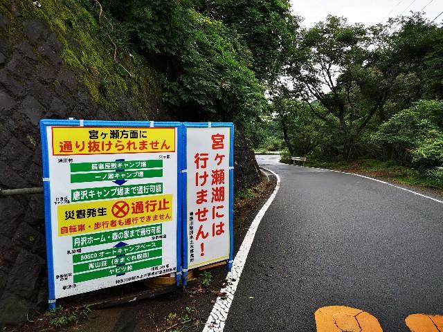 f:id:Kazuho1222:20200728225919j:image