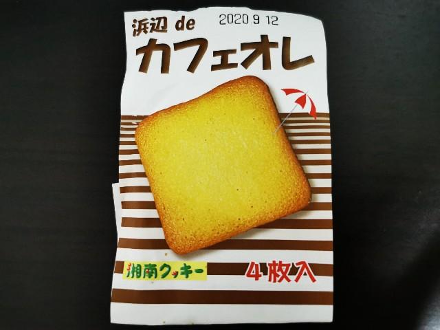 f:id:Kazuho1222:20200730224645j:image