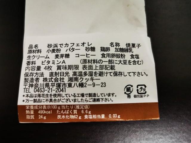 f:id:Kazuho1222:20200730224708j:image