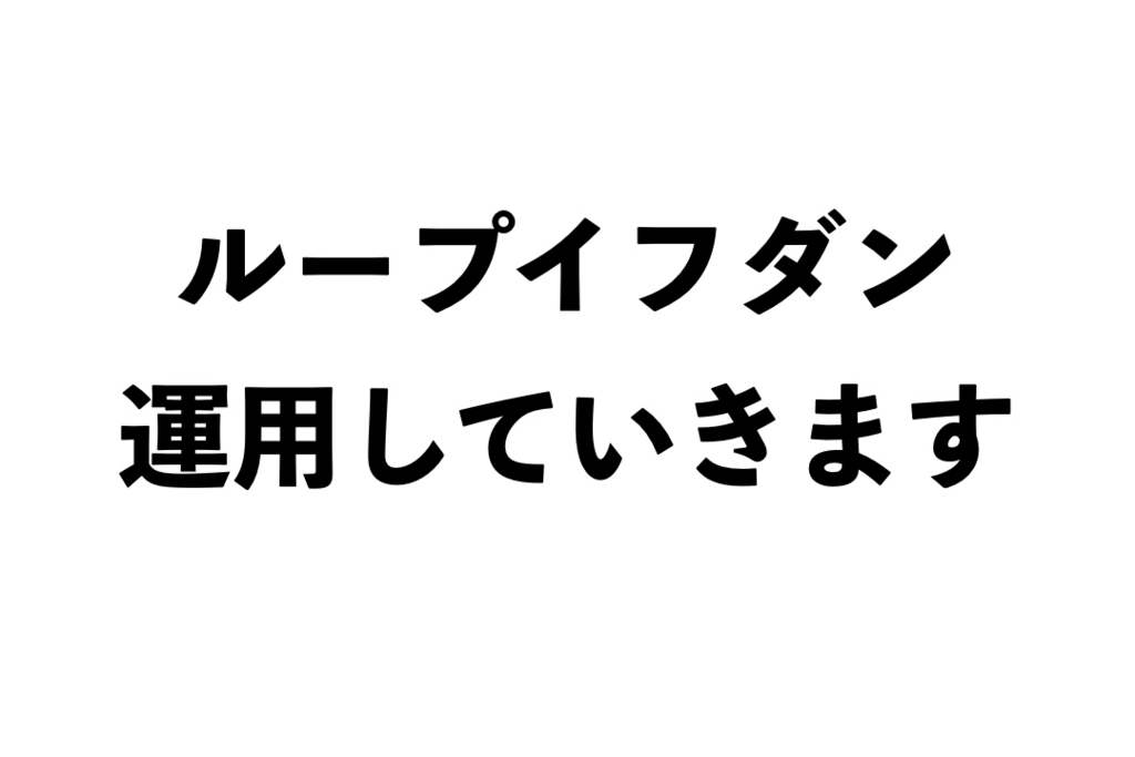 f:id:KazukiTanoue:20180718201539j:plain