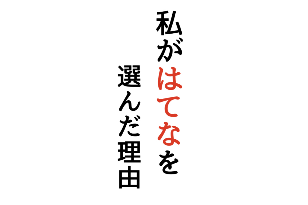 f:id:KazukiTanoue:20180728003427j:plain