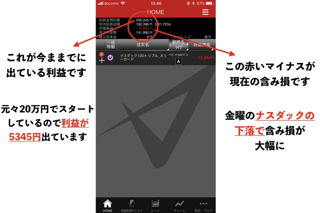 f:id:KazukiTanoue:20180729134937j:plain
