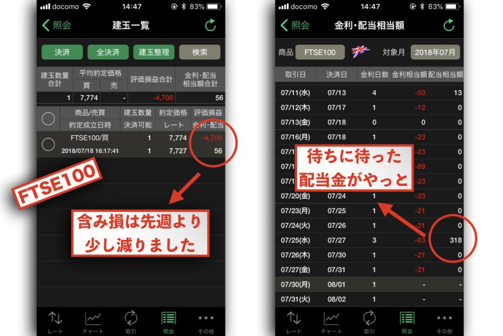 f:id:KazukiTanoue:20180729150056j:plain