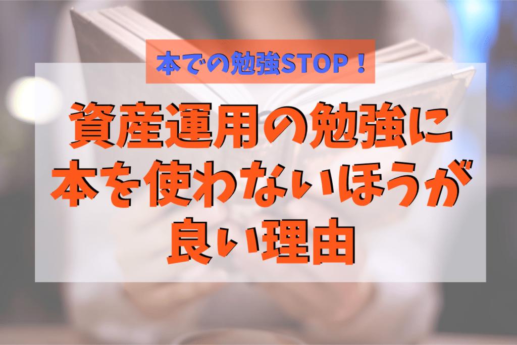 f:id:KazukiTanoue:20180810230937p:plain