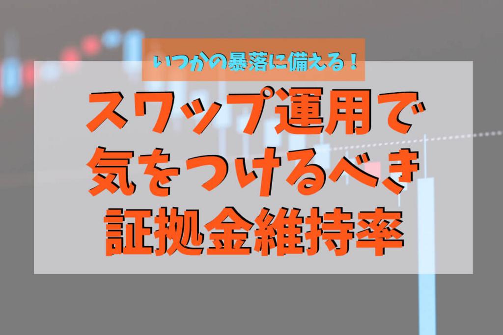 f:id:KazukiTanoue:20180813164345j:plain