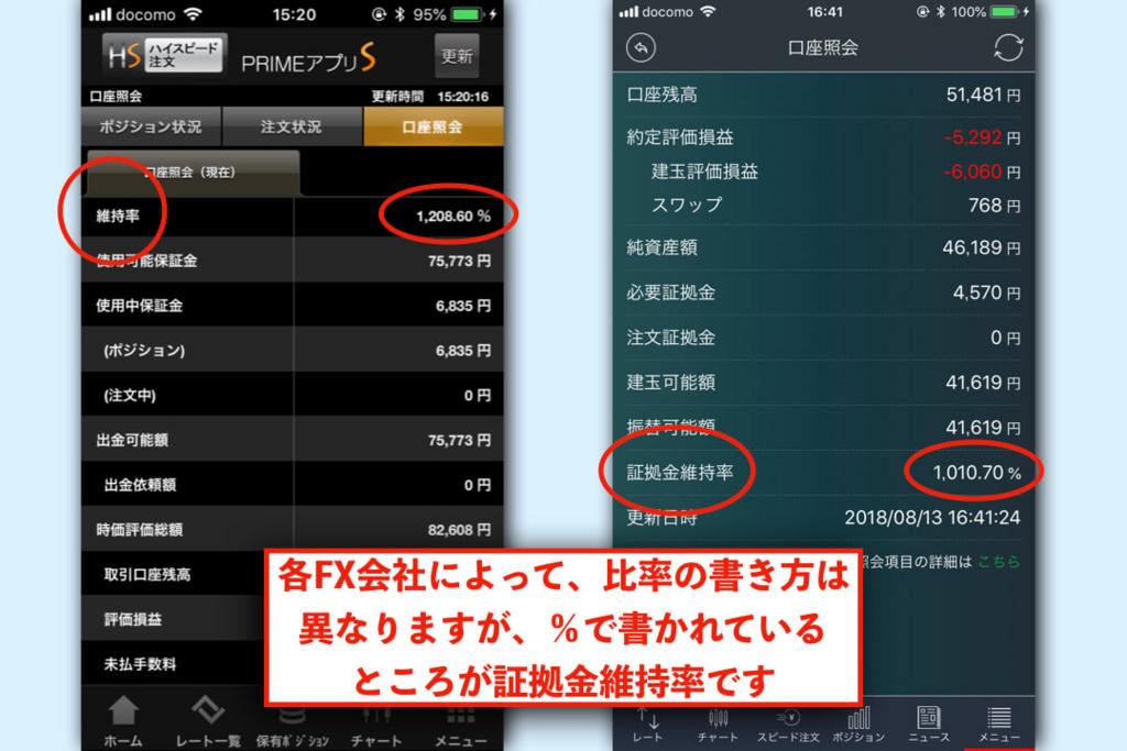f:id:KazukiTanoue:20180813165611j:plain