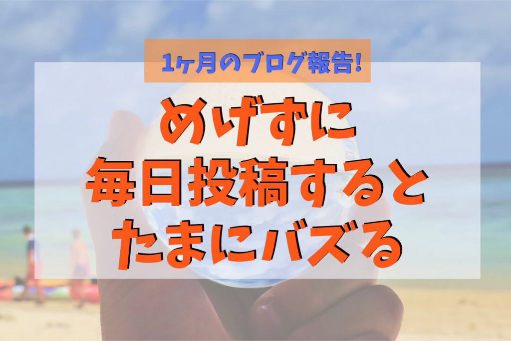 f:id:KazukiTanoue:20180814180759j:plain