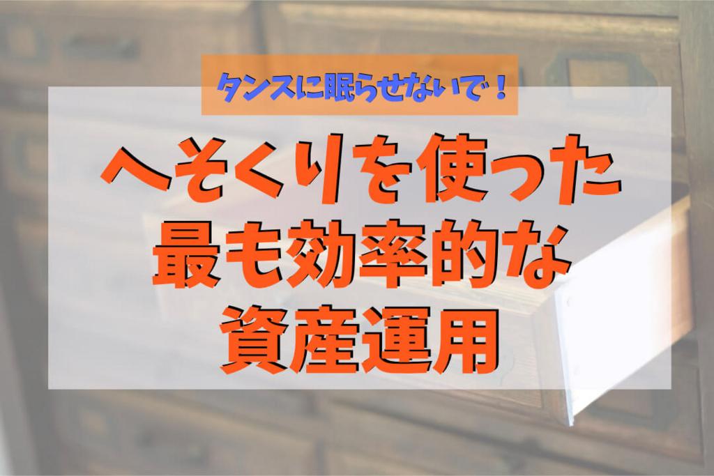f:id:KazukiTanoue:20180815222734j:plain