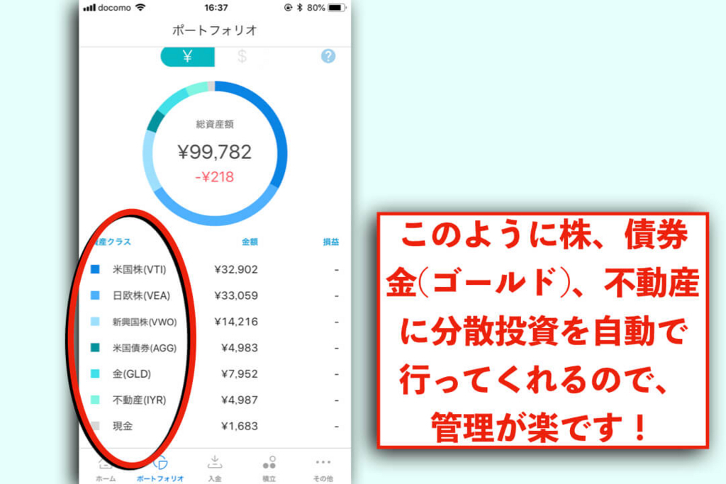 f:id:KazukiTanoue:20180815234026j:plain