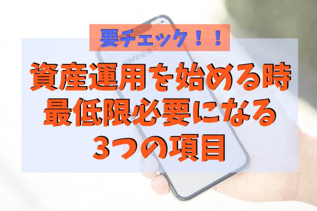f:id:KazukiTanoue:20180816162446j:plain