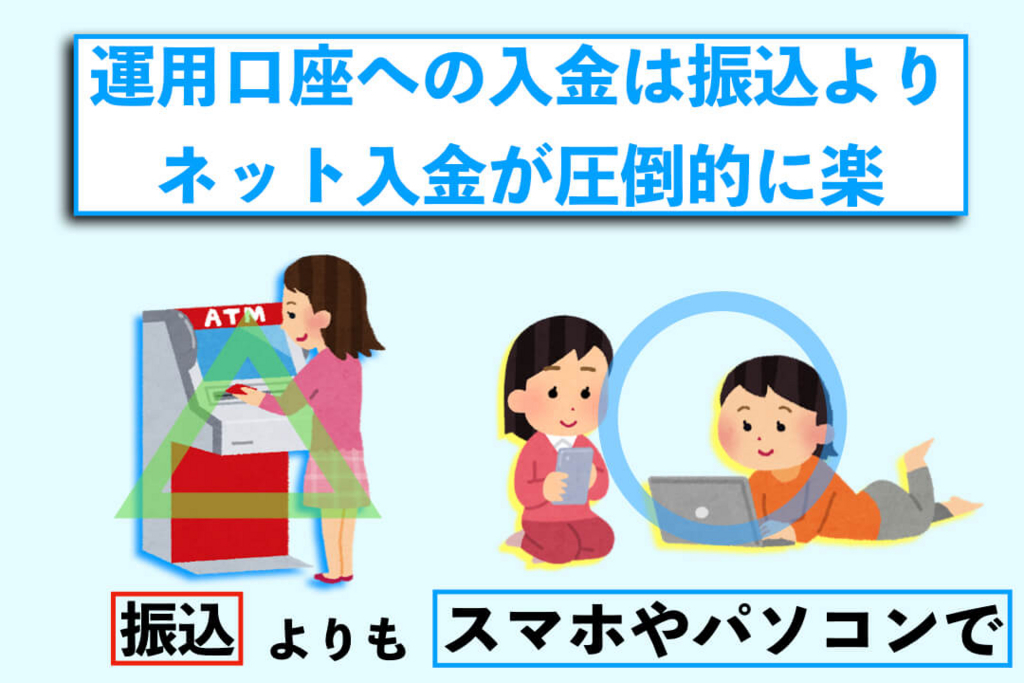 f:id:KazukiTanoue:20180816173037j:plain