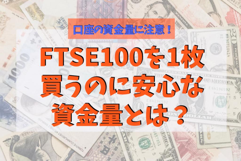 f:id:KazukiTanoue:20180817025002j:plain