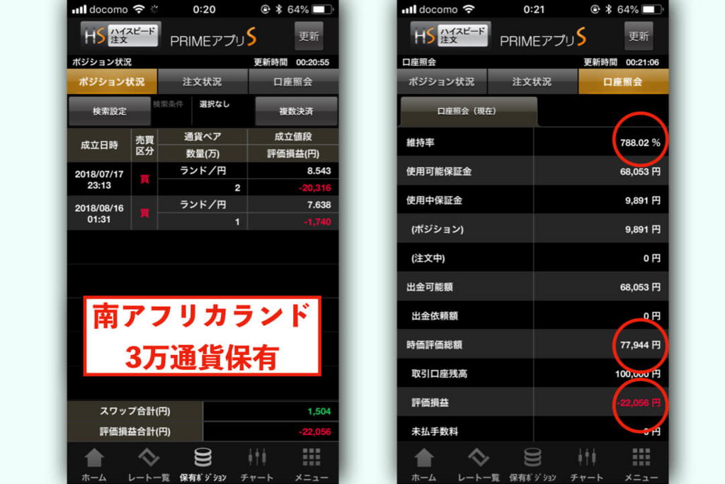 f:id:KazukiTanoue:20180818003736j:plain