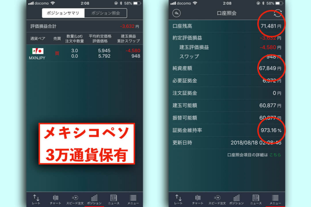 f:id:KazukiTanoue:20180818023202j:plain
