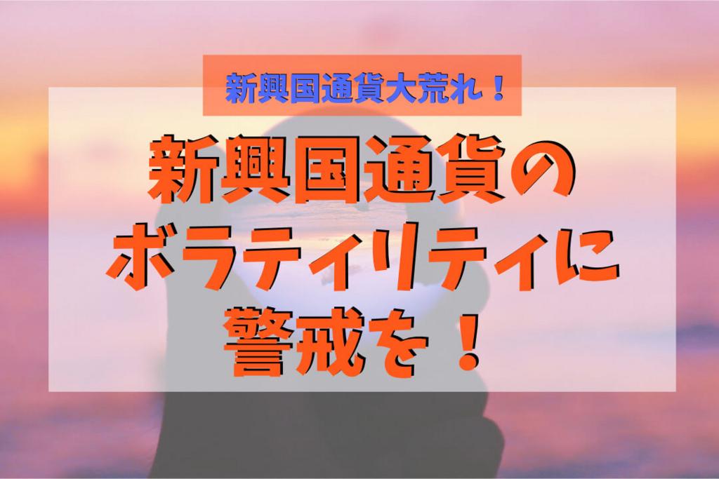 f:id:KazukiTanoue:20180818141745j:plain
