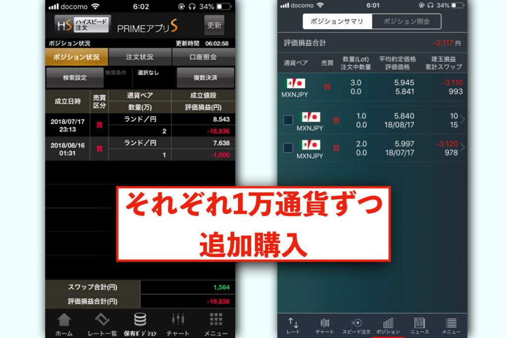 f:id:KazukiTanoue:20180818142927j:plain