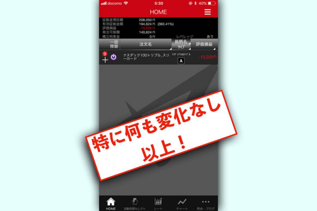 f:id:KazukiTanoue:20180818145749j:plain