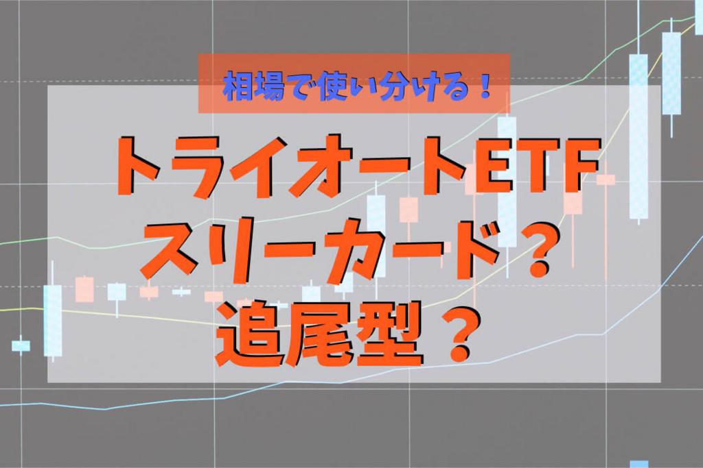 f:id:KazukiTanoue:20180820182903j:plain